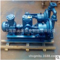 热水回收循环DBY-25不锈钢316L电动隔膜泵 耐强酸强碱强腐蚀液体