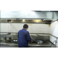 供应大中型酒店油烟机清洗公司雅瑶清洗酒店餐店油烟机最干净