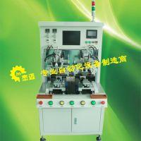 供应脉冲焊接热压机杰迈M-124Cvmp生产设备压合机
