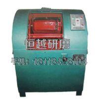 江苏苏州30升离心式研磨机/滚筒研磨机制造厂家批发