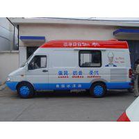 济南小型移动餐车哪里有卖