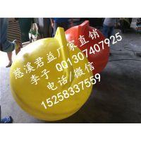 滚塑浮体 塑料浮球直径1000mm大型浮漂