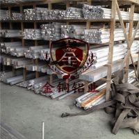 6061合金铝棒材 6063铝棒 1060 纯铝实心棒 易车耐磨圆棒