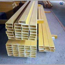 矩形管180*60*4价格 160*60*4扁管哪有 华强耐腐蚀的玻璃钢型材