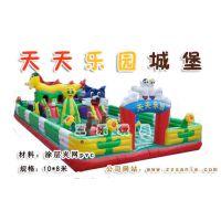 河北邯郸市哪家的充气城堡质量好哪个便宜有没有人知道