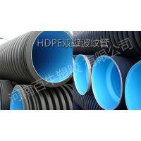 供应pe管材规格 hdpe双壁波纹管 厂家直销