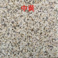 黄金麻中黄光面板生产厂家 随县明旺石材
