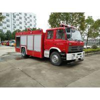 2017东风153型7吨水罐消防车***新报价及图片