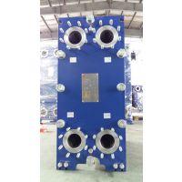 浙江嘉兴市上海将星生产供应工业废水热回收可拆板式换热器