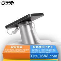 深圳手机防盗器生产厂家 手机体验店专用手机充电防盗展架