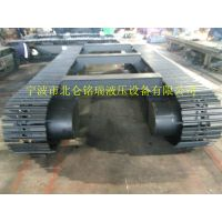 宁波铭瑞液压生产工钻机上用的20吨履带底盘