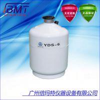 液氮罐 液氮罐价格 液氮罐工厂报价 亚西YDS-6