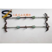 南京匡坚三段式止水螺杆厂家直销 质量可靠 价格合理 量大从优