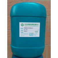 东莞净彻积碳油垢清洗剂 导热油换热设备中的重质油垢、油焦 积碳溶解剂
