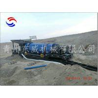 新疆陆地移动选金车 国内新型旱地选金设备(东威DW-YD系列)