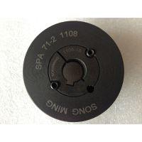 SPA80 SPA85 SPA90电机设备用皮带轮-SONGMING'