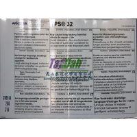 昆山泰达化学TPS-32硫化添加剂 进口润滑油添加剂
