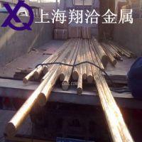 现货Qal5铝青铜性能成分