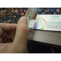 广州亮化化工供应真菌毒素标准品-腾毒素标准品,cas:28540-82-1,规格:1mg,