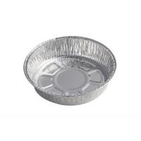 AC1580 酒店餐饮看圆盘烘焙铝箔餐盒锡纸烧烤店专用烤具工厂直营