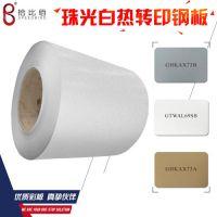 供应环保 高档品质量好的家电彩涂板厂家价格