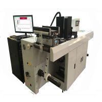上海码图供应UV整机K-720-6 and k-15-1标签喷码机二维码打印机纸箱打印机