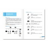 郑州企业宣传画册设计印刷哪家好?郑州印刷厂彩页设计印刷