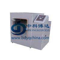 山东BD/RQH-150冷凝试验箱厂家