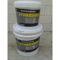西安环氧树脂灌注胶厂家 西安植筋胶价格