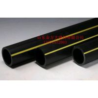 HDPE燃气管dn20~dn630谊东品牌专业塑造