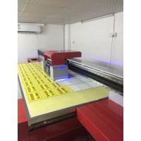 深圳沙井亚克力厂家|亚克力工艺品UV彩印|有机玻璃制品UV喷绘|有机玻璃工艺品
