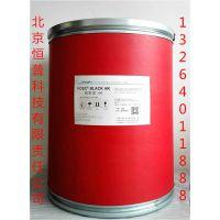 环保低温裘皮化料专业制造商毛皮染料福斯黑HK 北京恒普科技荣誉出品