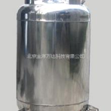 自增压液氮罐价格 型号:JY-YDZ-50、YDZ-100