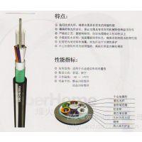 西安光缆供应烽火室外光缆GYTS-48B1 铜川 延安 榆林 运城 渭南 安康 汉中 宝鸡