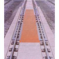 供应上海GCS150t电子轨道衡,动态/静态,全国抄底价