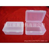 五金配件塑料包装盒
