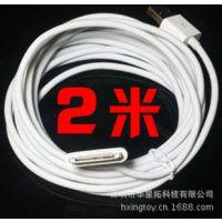 苹果手机 iPad 2 3 USB延长线 iPhone 4 4s 加长数据线线长2米
