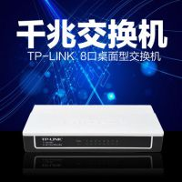 TP-LINK TL-SG1008+ 8口千兆交换机1000M 网络千兆交换机网络监控