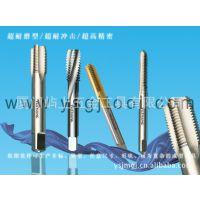 专业生产非标刀具 钨钢丝锥 直槽丝锥 挤压丝锥