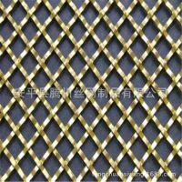 厂家现货促销扁丝轧花网 产品美观大方 量大从优 不锈钢扁丝轧花
