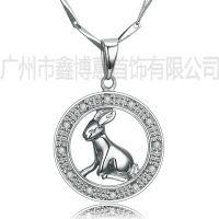 鑫博蕙兔子吊坠925银饰品广州银饰定制生肖饰品
