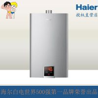 Haier/海尔 JSQ18-10N1 (12T) 10升蓝火苗专利安全技术燃热水器