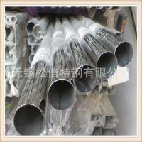 无锡现货经销310S不锈钢管 无缝管 规格齐全 品质优越 欢迎电询