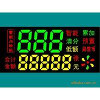LED点钞机数码管,数码屏,彩屏,显示屏