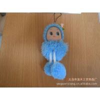 厂家批发毛球小丑娃娃、绮梦娃娃、迷糊娃娃 汽车手机挂件吊坠