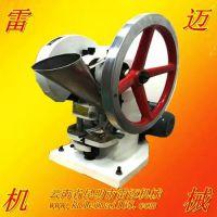 铁质单冲压片机 铁质单冲压片机直销