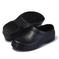 SENSFOOT 厨师防滑工作鞋酒店鞋 专利技术 全进口环保材质 SW-05