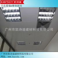供应金属吊顶天花、方型铝扣板生产厂家、铝天花