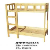厂家直销成都大林宝宝实木幼儿园午休床