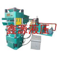 供应信阳315T液压焦煤焦末压块机S节电耐用